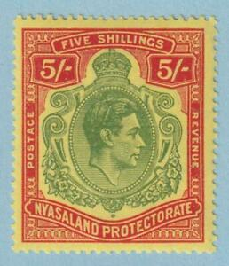 NYASALAND PROTECTORATE SG 141a MINT LIGHTLY HINGED OG * NO FAULTS EXTRA FINE !