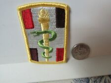 Post WWII US Army 330th Medical Brigade FE, ME SSI Patch