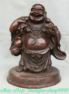 "11""Old China Buddhism Bronze Ware Carve Happy Laugh Maitreya Money bag Statue"