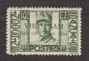 1945 North Vietnam Stamps Indochina Overprinted Scott # 1L45 MNH