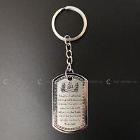 Key Ring Ayatul Kursi Islamic Islamic Gift Laser Engraving Quran Stainless Steel