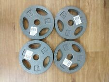 SET OF FOUR (4) CAP 5 pound STANDARD Weight Plates Barbell 1 Inch (20lb Total)