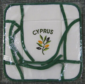 Cyprus Bread Basket - Made of Cotton - New
