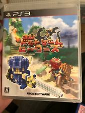 3D Dot Game Heroes (Sony PlayStation 3, 2010) - Japanese Version