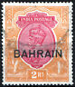 BAHRAIN 1933-37 KGV 2Rs ovp on INDIA stamp  SG 13. SC 13.  Cat £45  Used