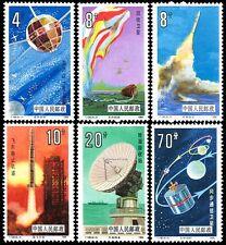 China Stamp 1986 T108 Space Flight MNH