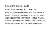 Genuine Crankshaft Bearing:1set for REXTON,TURISMO,KORANDO C/S #6710301161+
