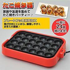 NUOVO Grill Giapponese di Takoyaki Pan Maker Rosso Yamazen sopx - 1180 tipo di Piastra rimovibile