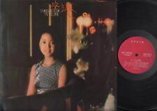 "Taiwan Teresa Teng 邓丽君 鄧麗君 空港 Japanese Songs Rare Pink Label 12"" CLP5277"