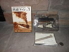Japan Railfan Magazine Vol. 1 2004 Surprise Train Model Z Scale Collectible # C