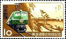 JAPAN - GIAPPONE - 1956 - Elettrificazione della linea di Tokaido