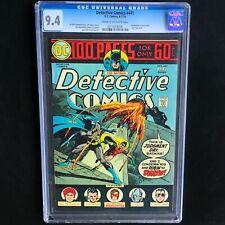 Detective Comics #441 💥 CGC 9.4 💥 1st DETECTIVE HARVEY BULLOCK! Batman DC 1974