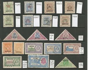 BHOPAL/INDIAN  STATE FINE USED GVI SELECTION (2 ARE MINT) ALL REQD FOR CROWN ALB