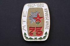 Hungary 75 Years VMTE MTE KPVDSZ Aggtelek Park Research Group Badge Pin Medal