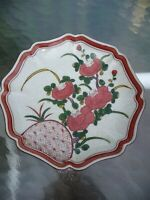 Kutani Seiyo Japanese Plate Old Reproduction Of A 1654/1663 Plate red florals