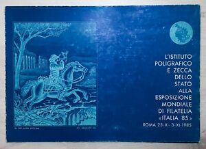 #NS - Folder IPZS Esposizione Mondiale di Filatelia *Italia* 1985 (RARO)