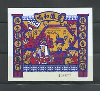 Macao Macau |1993 | Chinese Customs Marriage MiniSheet + Stamps | MNH