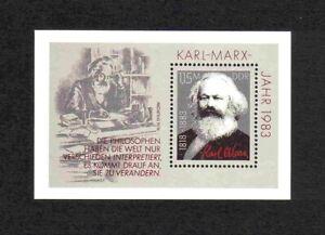 "East Germany 1983 Karl Marx 1v. miniature sheet flaw on ""5"" (SG MSE2506) MNH"