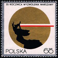 Polska Poland 1970 Fi 1839 Mi 1986 MNH 25 rocznica wyzwolenia Warszawy