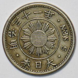 Japan 1898 5 Sen 151680 combine shipping