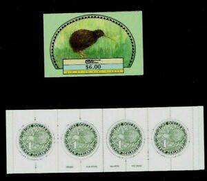 New Zealand: 1988 Round Kiwi stamp booklet, horizontal strip x 6, SB50