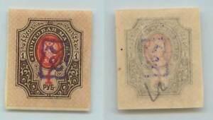 Armenia 🇦🇲 1919 SC 16 mint  violet handstamped - a on 1 rub imperf. rta8523