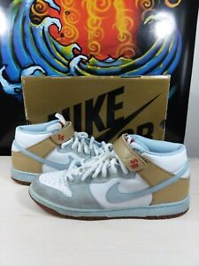 """Nike Sb Dunk Mid Pro """"Clubber Lang"""""""