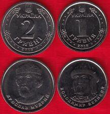 Ukraine set of 2 coins: 1 - 2 hryvni 2018 UNC