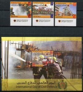 Palästina Palestine 2013 Feuerwehr Fire Brigade Lkw 268-271 Block 32 MNH