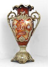 Islamic Muslim brown handle & pedestal resin vase Allah & Mohammad /Home Decorat