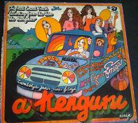 A KENGURU funk psych prog orig LP Omega Zalatnay Skorpio Bergendy Kati Kovacs EX