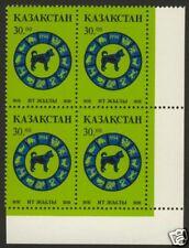 Kazakhstan 54 BR Block MNH Year of the Dog