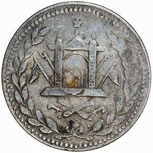 Afghanistan Habibullah 1901-1919 AR Rupee AH1320 KM-840.1