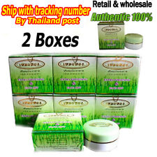 2 Boxes Meiyong Extra Whitening Cream Seaweed Reduce Freckle Skin Lift Anti Acne