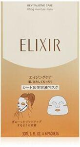 Shiseido Elixir Superieur Lifting Moisture Mask W 30mL x 6sheets 4901872056682