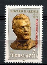 Jugoslavia 1980 SG # 1913 edvard Kardelj optd MNH #A 32978