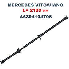ALBERO DI TRASMISSIONE PER MERCEDES BENZ VITO VIANO W639 A6394107406 A6394104706