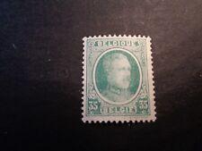 254b xx MNH 35c bleekblauwgroen - vert-bleu pale Houyoux