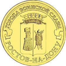 RUSIA RUSSIA 2012. 10 RUBLOS UNC SC. ROSTOV-NA-DONU
