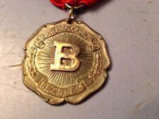 Antique 1930 Bradley University Sterling Silver Track Medal Award