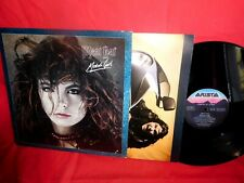 """MEAT LOAF Modern girl Disco Mix 12"""" 45rpm 1984 ITALY MINT-"""
