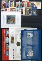 Österreich Jahrgang 2004 postfrisch MNH (T130