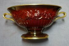 """Carlton Ware Rouge Royale 8 3/4"""" Footed Compote Two Handles~Gold Trim~Shape 2877"""