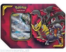 Pokemon TCG: Power Partnership Tin - Garchomp & Giratina-GX :: Brand New And Sea