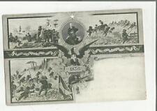 90372 CARTOLINA MILITARE REGGIMENTALE DEI BERSAGLIERI  1836