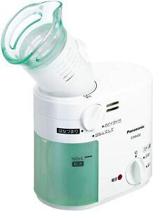 Panasonic Steamer Inhaler White EW6400P-W Japan Home Skin Care Devices