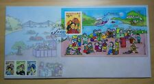 Hong Kong 1996 Serving the Community Week, Souvenir Sheet Stamp (MS) on FDC