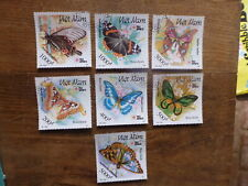 VIETNAM 1991 STAMP EXPO MOTHS & BUTTERFLIES SET 7 USED STAMPS