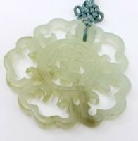 Vintage Chinese Jade Flower Carved Stone on Cord Necklace