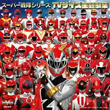 [CD] Super Sentai TV Size Theme Song Collection NEW from Japan